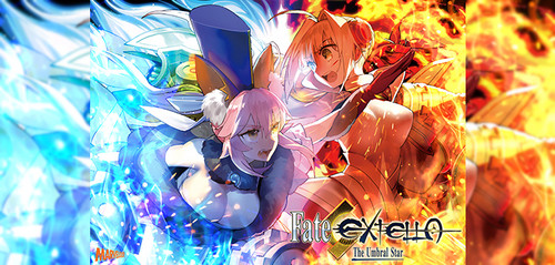 Fate Series 바탕화면 entitled Fate/Extella: The Umbral 별, 스타