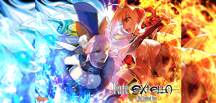 Fate/Extella: The Umbral ster