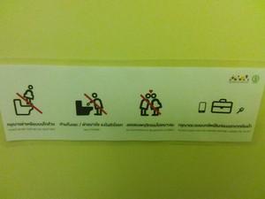 Funny Bathroom Signage in Thailand