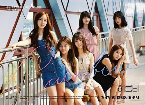 GFriend wallpaper called GFRIEND The 5th Mini Album Repackage 'RAINBOW' Group Teaser Image