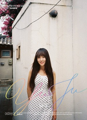 GFRIEND The 5th Mini Album Repackage 'RAINBOW' Individual Teaser Image - Yuju