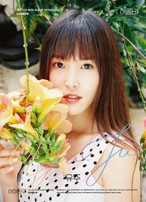 GFRIEND The 5th Mini Album Repackage 'RAINBOW' Individual Teaser Image - Yuju
