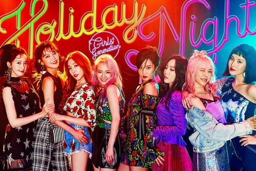 Girls Generation SNSD Wallpaper Titled Holiday Night