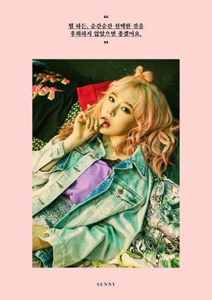 Girls' Generation 'Holiday Night' Teaser Image - SUNNY