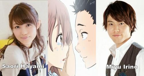 Koe no Katachi karatasi la kupamba ukuta called Heroes of anime movie A Silent Voice 2