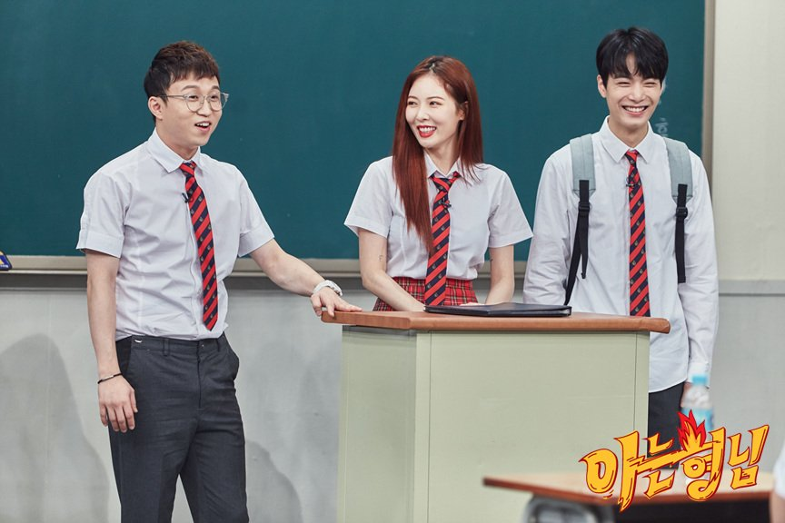 HyunA @ JTBC 'Knowing Brothers' Ep 92 - chicas kpop foto