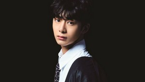 Hyungwon fondo de pantalla