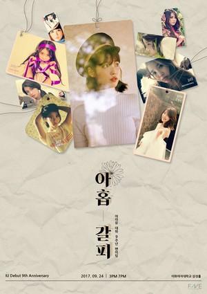 IU's first teaser for bloem Bookmark 2.0