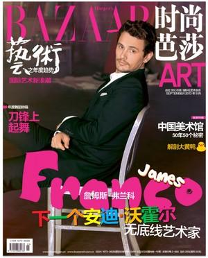 James Franco - Harper's Bazaar China Cover - 2014