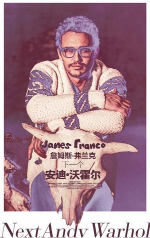 James Franco - Harper's Bazaar China Photoshoot - 2014