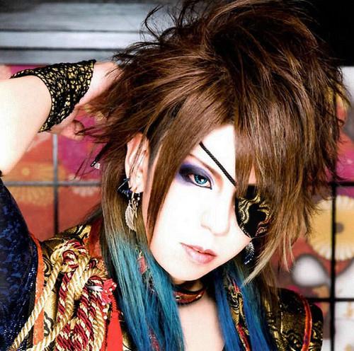 Junji Tokai achtergrond titled Junji