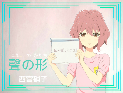 Koe no Katachi karatasi la kupamba ukuta called Koe no Katachi.
