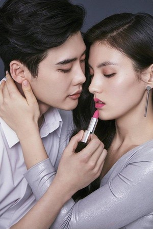 LEE JONG SUK AND KIM YONG JI FOR CELEBEAU 2017