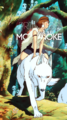 Princess Mononoke Phone Wallpaper