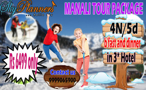 Sky plannar Manali Package Lowest rate