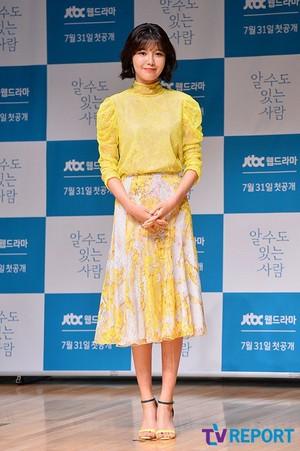 Sooyoung @ JTBC Web Drama 'People anda May Know' Press Conference
