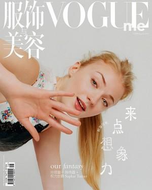 Sophie Turner ~ Vogue Me ~ August 2017