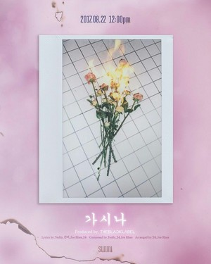 Sunmi Comeback Teaser Image | 2017.08.22 | 12PM