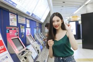 Sunmi's trip to Tokyo, 日本