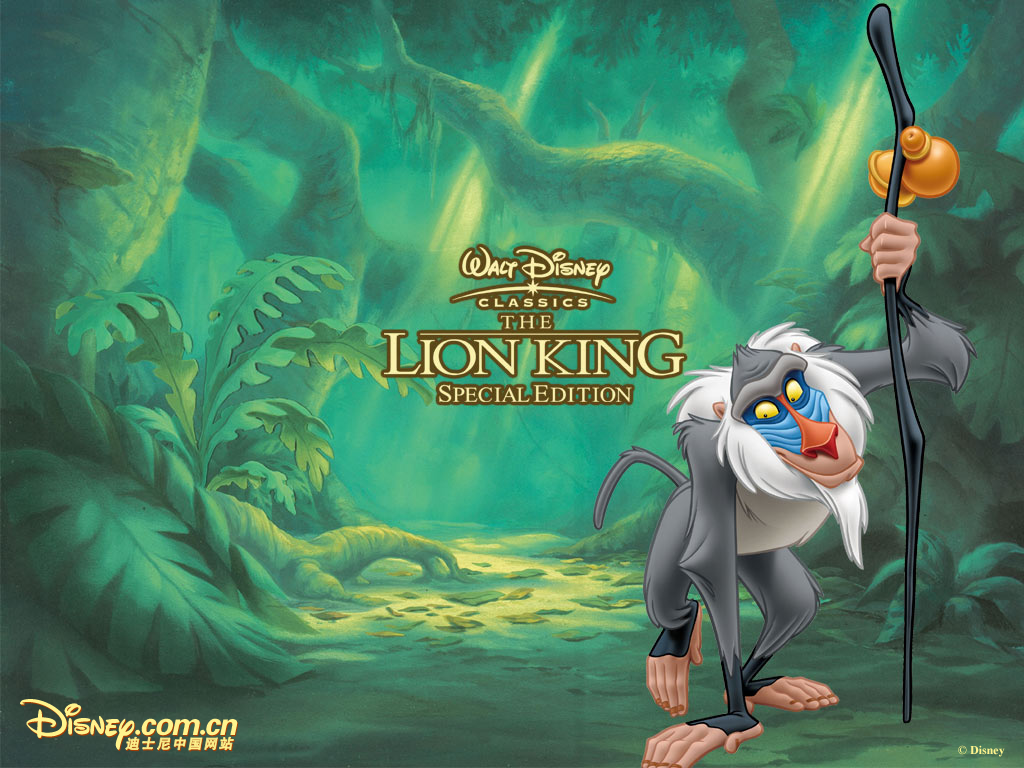 Rainsoul Bilder The Lion King Hd Hintergrund And Background Fotos