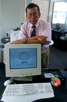 The Personal Computer From 1988