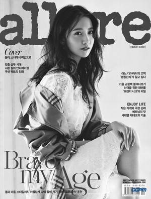 Yoona Allure Magazine
