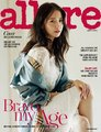 Yoona for Allure Magazine September Issue - girls-generation-snsd photo