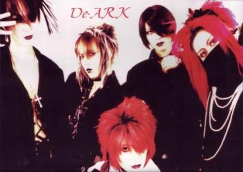 Kote Kei hình nền titled De-ARK