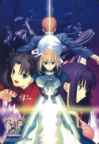 Fate Series wolpeyper titled fate series
