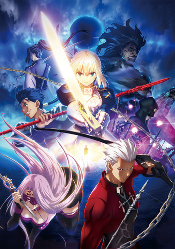 Fate Series hình nền called fate series