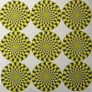 illusion 17