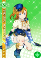 love live card design honoka - anime-drawing photo