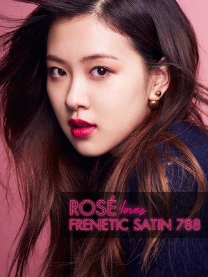 "[ENDORSEMENT] Rose for Dior's ""Rouge Dior Liquid"""