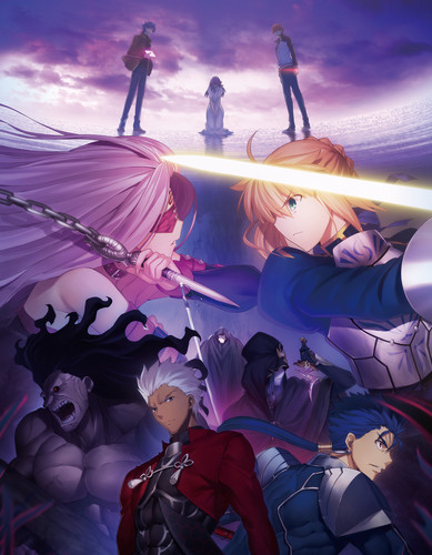 Fate Series wallpaper entitled fate series