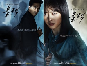 """""""Black"""" The Character Poster"""