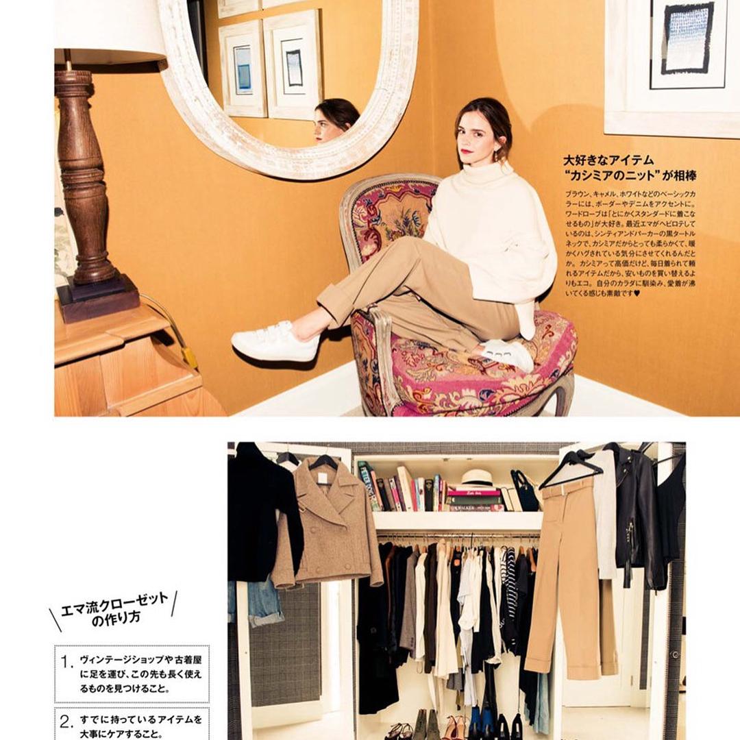 Emma Watson in Gossips - Japan (August 2017)