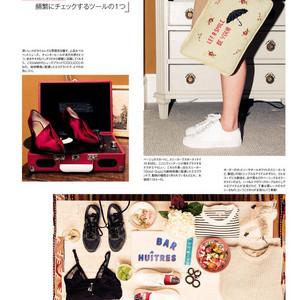 Emma Watson in Gossips - 일본 (August 2017)