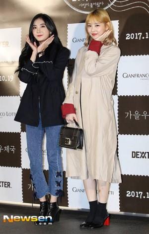 170717 SONAMOO @ VIP Premiere of Movie 'Autumn Sonata'