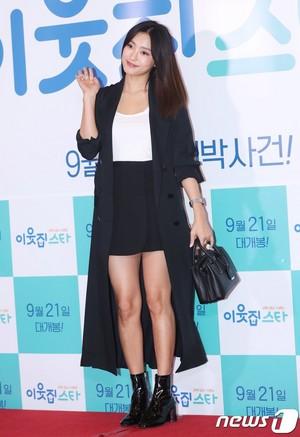 170919 Bora @ VIP Premiere of Movie 'Star Nextdoor'