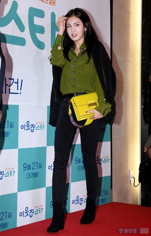 170919 Jeon Somi @ VIP Premiere of Movie 'Star Nextdoor'