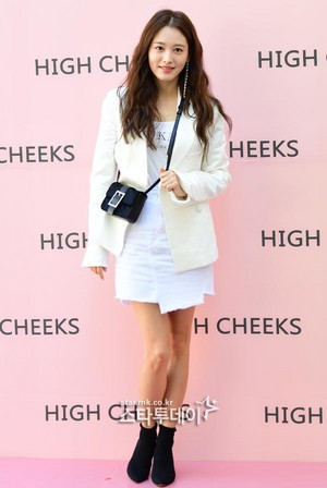170928 Kim Jaekyung @ HIGH CHEEKS Showroom Opening Event