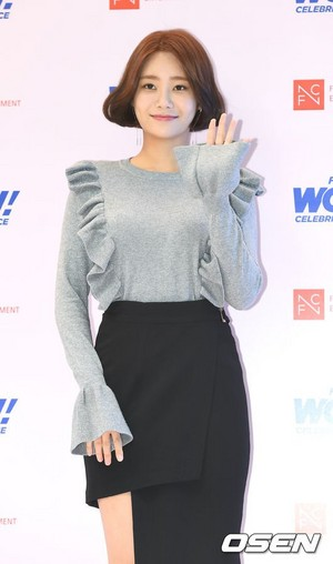 171012 AOA's Yuna @ FNC WOW! Celebrity 太空 Opening Party