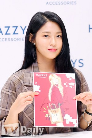 171021 AOA's Seolhyun @ Hazzys Accessories Fansign Event