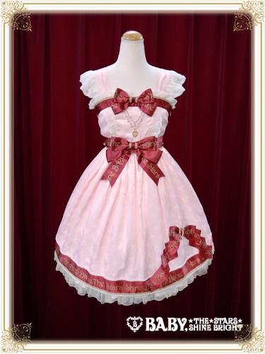 Lolita দেওয়ালপত্র titled Btssb favourite ribbon