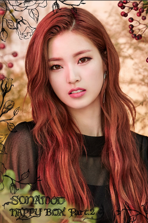 """D.ana teaser image for """"Happy Box Part.2"""""""