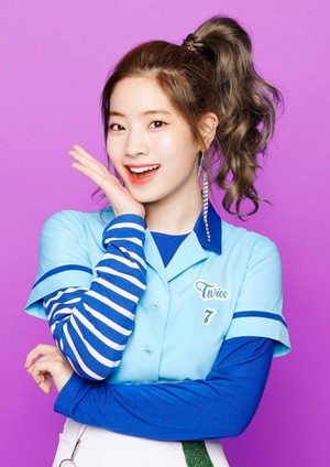 Dahyun teaser images for 'One plus Time'