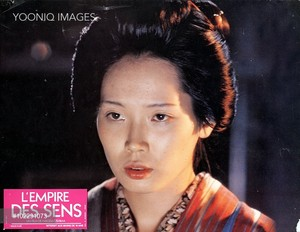 Eiko Matsuda (18 May 1952 – 9 March 2011)