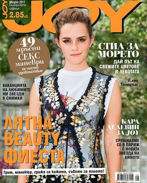 Emma Watson in Joy - Bulgaria (August 2017)