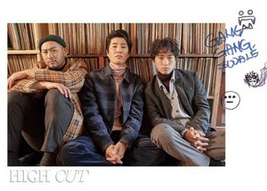 Epik High in 'High Cut'