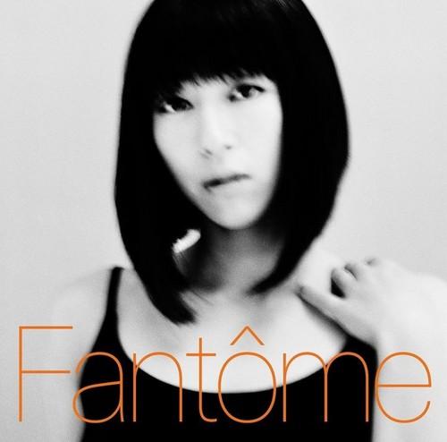 Utada Hikaru kertas dinding entitled Fantôme Album Cover